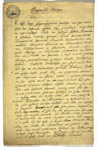 Najava dr. Katje Škrubej na Večeru z Muzejskim društvom Bled